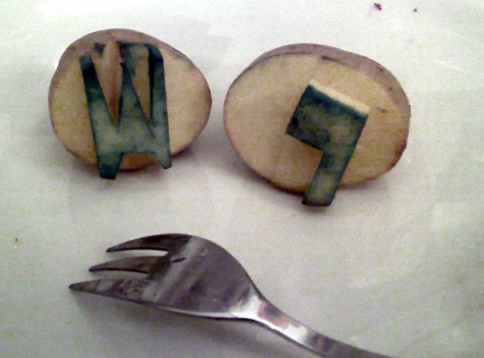 Pepper-Woll-P&W